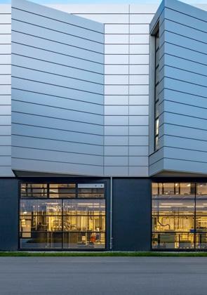 Außenansicht Planum-Fassade Rosenberger